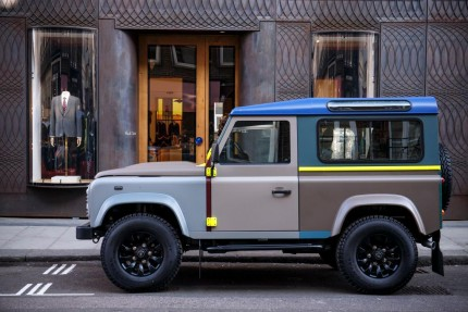 The Paul Smith designed Land Rover
